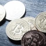 『【経過報告】投資した仮想通貨の価格はどうなったのか。なんと元金の56%が消失する事態に。』の画像