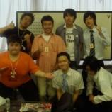 『仙台の若手お笑い』の画像