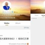 【インド】モディ首相が中国微博(weibo)のアカウント閉鎖!中国製アプリ禁止で [海外]