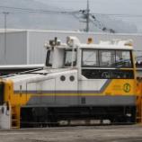 『沼田駅のモーターカー』の画像