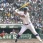阪神さん、12球団で唯一履正社・井上を上位候補にリストアップしてしまう