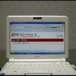 『【緊急】当店でのWiMAXのスピード!!』の画像