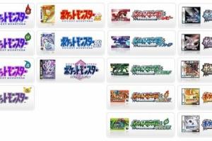 【ゲーム】歴代ポケモンシリーズの面白さwwwwwwwwwwww