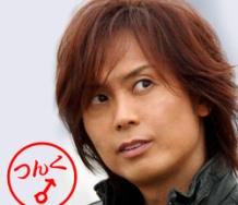 『アンジュルムの新曲『恋ならとっくに始まってる』はつんく♂が作詞作曲!』の画像