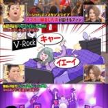 『これは画期的すぎるwww 次の乃木坂のライブでもこれやればいいんじゃないか!!??』の画像