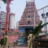 『【シンガポール観光】スリ・スリニヴァーサ・ペルマル寺院 ---天井画が美しいヒンドゥー教寺院です---』の画像