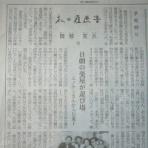 ぴゅあ☆ぴゅあ1949