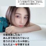 『【元乃木坂46】相楽伊織、中田花奈について『あんまり知られてないと思うけどめっちゃ◯◯◯なんだよ・・・』』の画像
