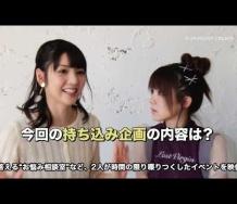 『【動画】【DVD】道重さゆみ・田中れいな 6期 15周年おめでとうイベント』の画像