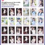 『[物販情報] 1月17日 =LOVE 冬の全国ツアー「866」@東京都:東京・Zepp Tokyo!新発売の生写真セット通販同時スタート…【イコラブ】』の画像