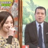 『ガチ乃木オタの細野弁護士に爆笑問題太田が残した言葉がこちらwwwwww』の画像