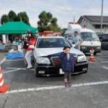 『秋の交通安全県民運動 啓発イベント』の画像