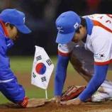 『殴られても殴り返さない非対称の日韓関係が、文在寅政権の徴用工判決、それに対して日本が報復する事で対称で正常な関係に向かうだろう 』の画像