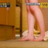 『【乃木坂46】真夏さんのお色気シーンでまいやんがめっちゃ喜んでいた件wwwwww【動画あり】』の画像