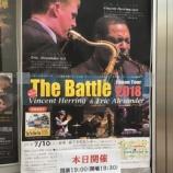『ライブレポート:Vincent Herring & Eric Alexander「The Battle JAPAN TOUR 2018」(7/10東京)』の画像