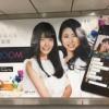 【元NGT48】菅原りこの舞台渋谷駅に広告キタ━━━━━━(゚∀゚)━━━━━━!!!!
