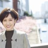 『前田敦子『私が恋愛でグチャグチャになったのがきっかけで、 AKBは恋愛禁止になった・・・』』の画像