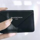 『財布を持たない未来。キャッシュレス化により日本人の間でミニ財布が流行。』の画像