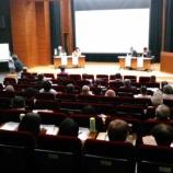 『(開催報告)エネルギー基本計画に関する全国学習会』の画像