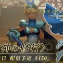 【動画】女神転生5、DLCの情報を公開