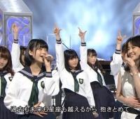 【欅坂46】てちねるのソロ曲は全て歌謡曲テイストだと思うんだが、あれは好評なの?