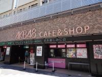 【悲報】AKB48カフェ、閉店のお知らせ