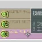 マインクラフトを一生遊ぶ~WiiU版~