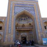 『ウズベキスタン旅行記14 今は博物館のムハンマド・ラヒム・ハーン・メドレセ』の画像