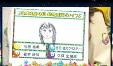 【乃木坂46】まゆちゃんが書いた久保史緒里がこちら・・・