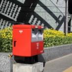 【悲報】日本郵政社長「もぅむり…」→