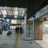 『竹ノ塚駅_(足立区)行って来ました』の画像