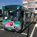 『【週刊はまつー】遠鉄バスの運賃が値上げになるかも!&今年の浜松まつりは夜間の「激練り」が中止になったらしい...他』の画像