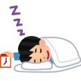 【悲報】ワイ、バイトを寝坊でバックれる