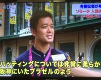 【朗報】阪神ソラーテ、ブラゼル+マートンの当たり外人