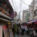 『築地の場外市場は』の画像