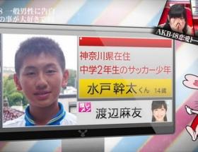14歳少年がオカズに使っているエロ本がテレビで晒されるwwwwwwwwwww