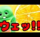 米津玄師の『lemon』に入ってる「ウェッ」って何の声なん?