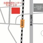 """松本市ボードゲームサークル""""POP!!"""""""