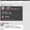 【SKE×NMB第2ラウンド3日目】古畑vs上西の755写真集対決ついに総大将松井玲奈動く!
