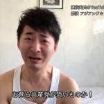 【動画】中国、市民ジャーナリストが封鎖された武漢に潜入!決死の取材(日本語字幕) [海外]