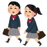 『【画像】芦田愛菜さんが来月から通う高校の制服wwwwwwww』の画像