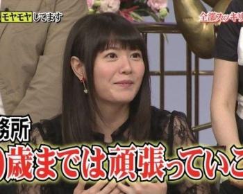 声優・竹達彩奈と梶裕貴が結婚 「30歳まで恋愛禁止のはずなのに誕生日で婚約発表できるのかよ」