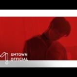 『MV Teaser』の画像