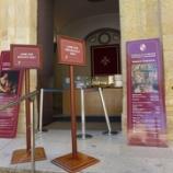 『マルタ旅行記19 近くだと気付かないカーマライト教会、世界遺産の街だけどペットショップやシネコンもあります』の画像
