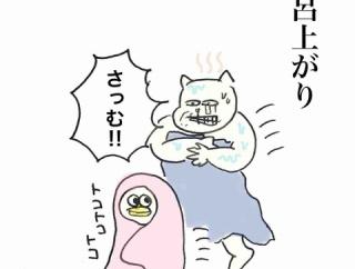 就寝時の寒さ対策