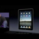 『スティーブジョブス、IPad発表プレゼンテーション』の画像