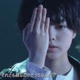 『カメラワークが最高!欅坂46 8thシングル『黒い羊』レポ感想まとめ!【CDTV】』の画像
