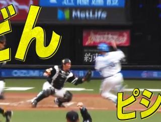 ホークス柳田、好返球で本塁タッチアップを阻止しチームを救う!