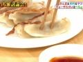 【画像】木村拓哉さん、餃子の食べ方で炎上するwwwww