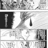 『【H×H】ヒソカさん、最高にクレイジーな名案を思いつくww』の画像